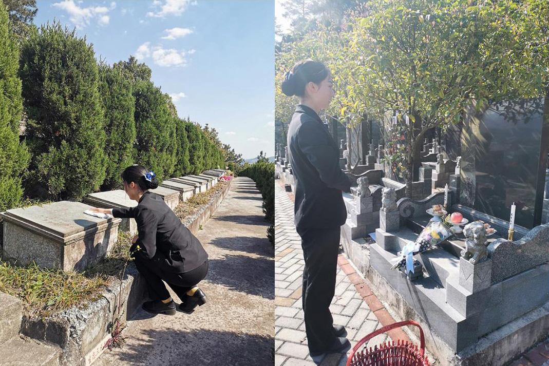 殡葬服务的意义
